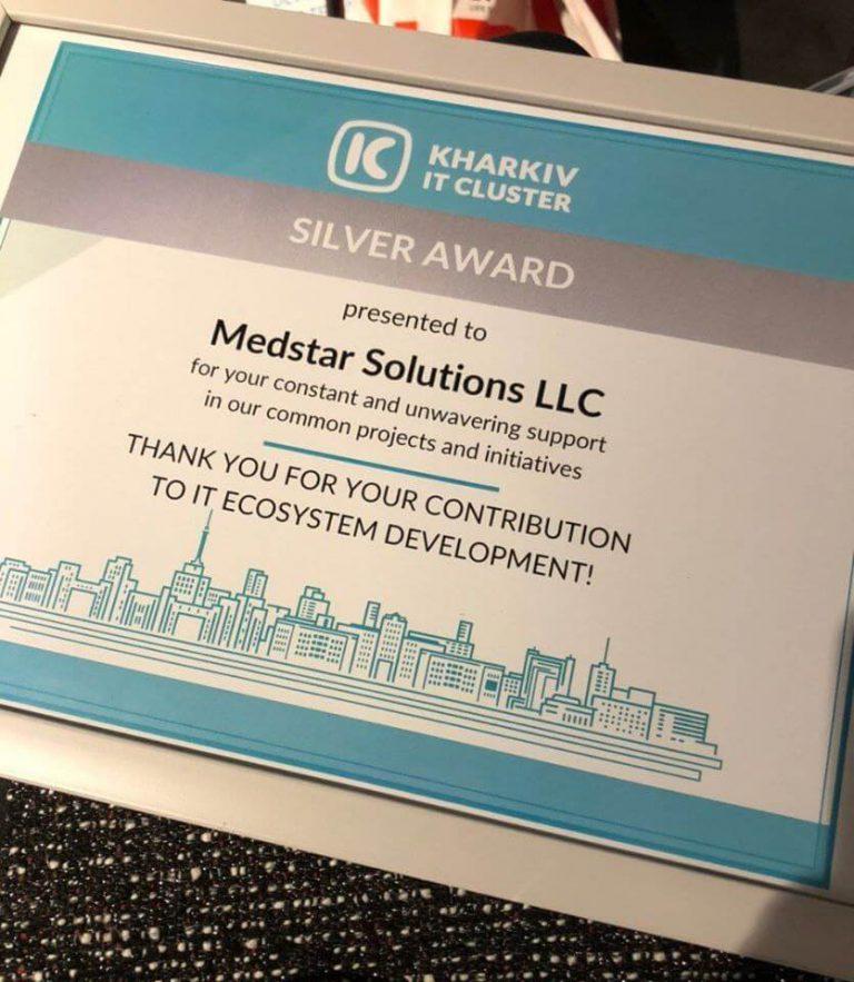 Нагорода за співпрацю від IT Cluster