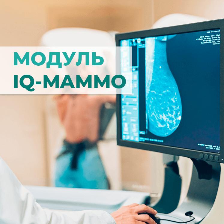 Оптимальне рішення PACS24 для лікарів-мамологів
