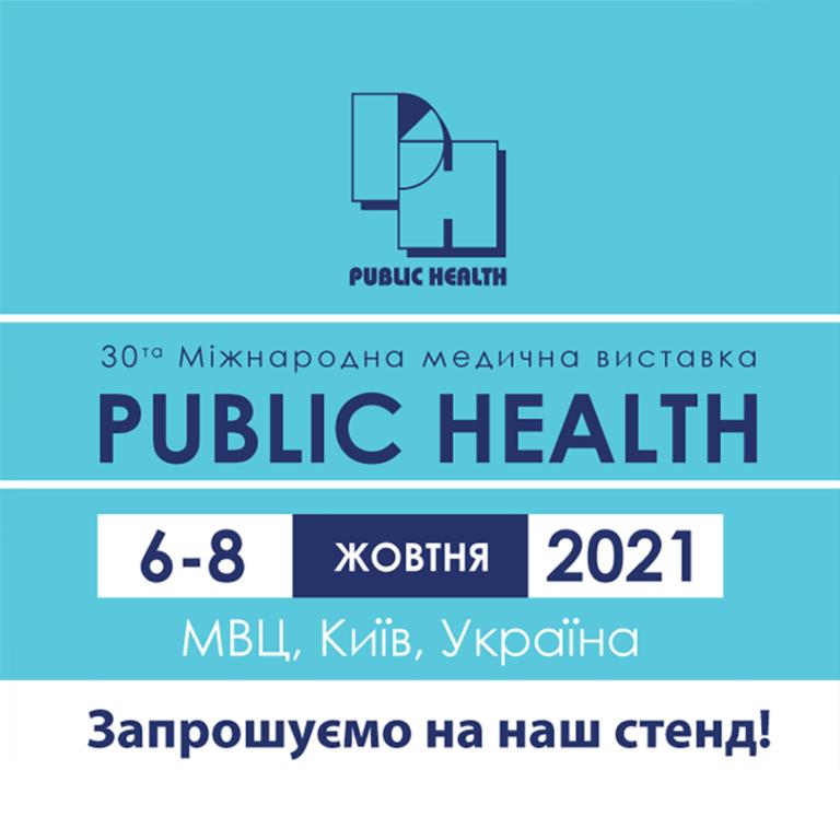 """Medstar на """"Public Health"""""""